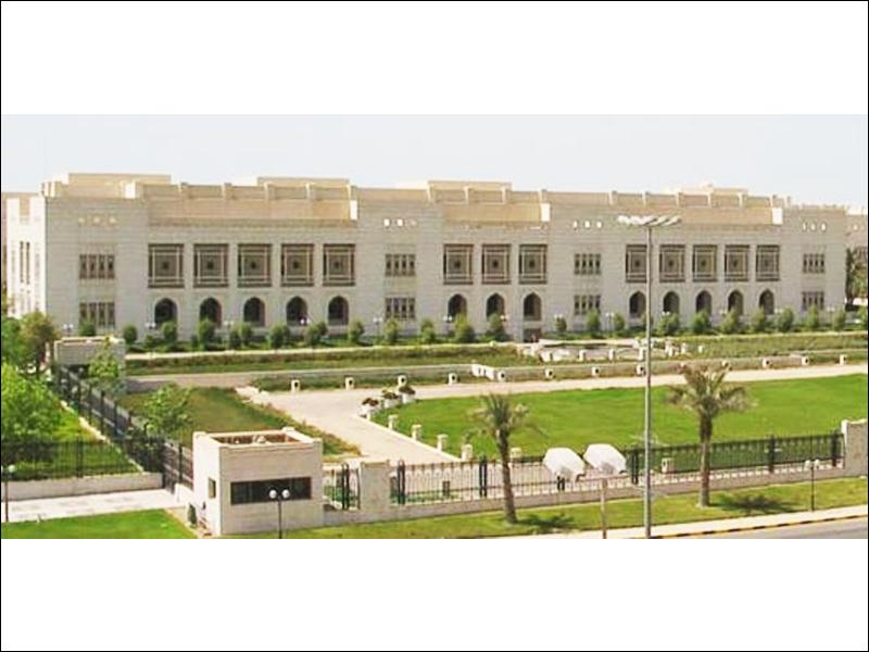Isofoam insulating materials plants w l l for Diwan amiri qatar